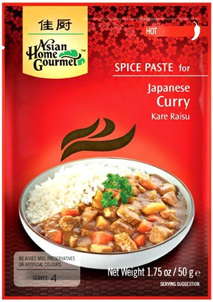 Pasta do japońskiego curry Kare Raisu 50g - Asian Home Gourmet